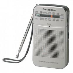 Panasonic 樂聲 RF-P50 AM/FM 袖珍型收音機