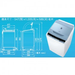 HITACHI 日立 BWV80BS 低排水位 8.0KG 日式洗衣機