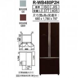 HITACHI 日立 RWB480P2H 377公升 多門式雪櫃